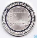"Turkmenistan 500 manat 2001 (PROOF) ""Presidents 61 Birthday - National Flag"""
