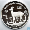 "Turkmenistan 500 manat 1996 (PROOF) ""Endangered Wildlife Series - Goitered  Gazelle"""