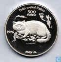 "Turkménistan 500 manat 1996 (PROOF) ""Endangered Wildlife Series - Pallas Cat"""