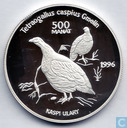 "Turkmenistan 500 manat 1996 (PROOF) ""Endangered Wildlife Series - Caspian Ular Snowcock"""
