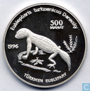"Turkmenistan 500 manat 1996 (PROOF) ""Endangered Wildlife Series - Turkmenistan Gecko"""