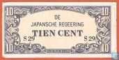 Dutch Indies 10 cents