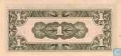 Banknotes - De Japansche Regeering - Dutch East Indies 1 Cent