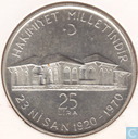 "Turquie 25 lira 1970 ""50th Anniversary of National Assembly in Ankara"""