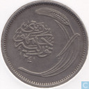 Turkey 25 kurus 1923 (year 1341)