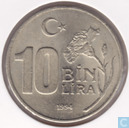 "Turkey 10 bin lira 1994 ""World sports and olympic year"""