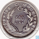 Turkey 500 lira 1985 ``40th Anniversary of FAO``