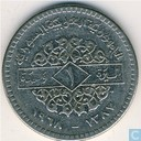 Syria 1 pound 1968 (year 1387)