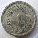 Egypt 1 millieme 1972 (year 1392)