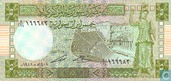 Syria 5 Pounds 1988