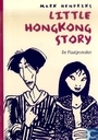 Comics - Tomoyo - Little Hongkong Story