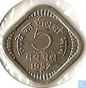 Indien 5 Naye Paise 1957 (Bombay)
