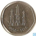 United Arab Emirates 50 fils 1995 (year 1415)