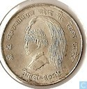 Nepal 10 rupees 1968 (year 2025)