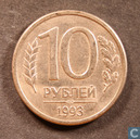 Russia 10 roubles 1993 (SP - magnetic)
