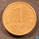 Russie 1 rouble 1992 (L)