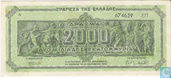Greece 2000000000 Drachmen 1944