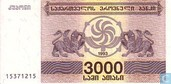 Georgië 3.000 (Laris) 1993