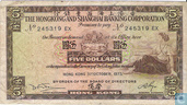 Hong Kong 5 Dollars1973