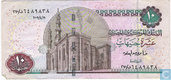 Egypt 10 pounds 2009, 30 april