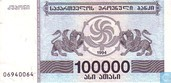 Georgië 100.000 (Laris) 1994