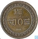 "Sri Lanka 10 Rupees 1998 ""50th Anniversary of the Independence from the British Empire"""