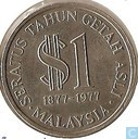 Malaysia 1 ringgit 1977 (100 Years of Natural Rubber Production)
