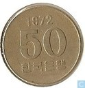 "South Korea 50 won 1972 ""F.A.O."""