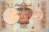 Pakistan 1 Rupee (P25) ND (1981-82)