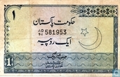 Pakistan 1 Rupee (P24Aa3) ND (1975-81)