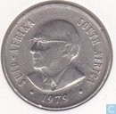 "South Africa 20 cents 1979 ""The end of Nicolaas Johannes Diederichs' presidency"""