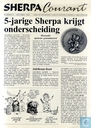 Sherpa Courant 4
