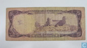 United Arab Emirates 5 Dirhams 1980