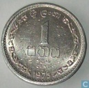 Sri Lanka 1 cent 1975