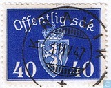 Postage Stamps - Norway - Without watermark 1941 offentlig Sak 40