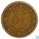 Algeria 50 centimes 1964 (year 1383)