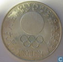 Tokyo Olympic Games Silver Medallion 1964