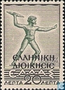Greek History, with overprint