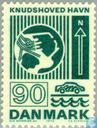 Postage Stamps - Denmark - Infrastructure
