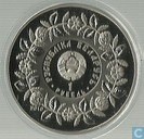 "Belarus 1 ruble 2010 (PROOF) ""Belarussian Folk Trades and Crafts - Blacksmithing"""