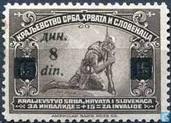 Stamps of 1921 with imprint