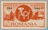 Post and railways - Motorcyclist and Post Car, with overprint