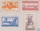 Post and railways, with overprint (I)