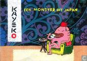 Kayeko, een monster uit Japan