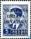 Stamps of Yugoslavia overprinted