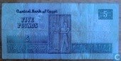 Egypt 5 pounds 1981