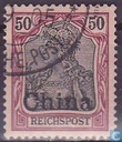 Germania inscription REICHSPOST, with imprint