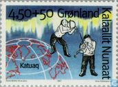 Postage Stamps - Greenland - Culture Centre