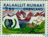 Postage Stamps - Greenland - Int. Year of youth
