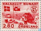 Postage Stamps - Greenland - Own postal service